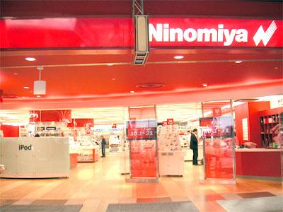 経営再建中のニノミヤ、本店ほか3店舗をリニューアル