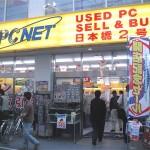 中古パソコンの「PCNET」、日本橋2号店をオープン