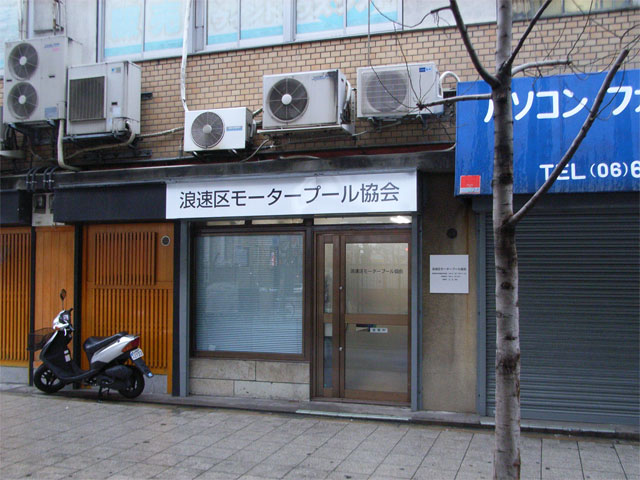 日本橋5丁目の「OZABAR」、いつの間にか閉店