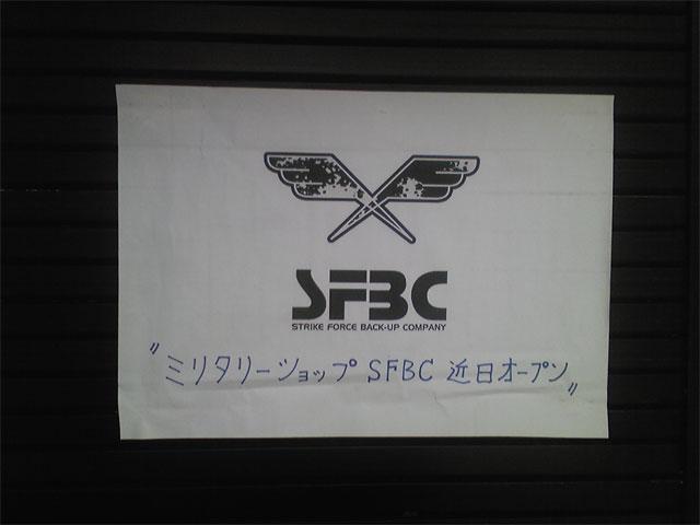 日本橋4丁目・Galaxy Art跡にはミリタリーショップが出店