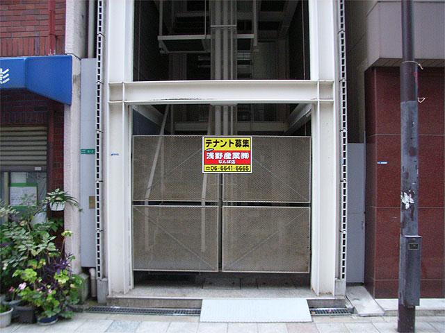 PCビーグル、閉店