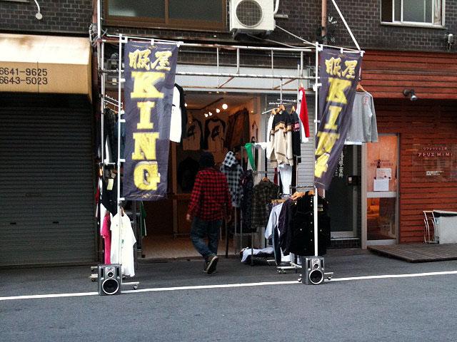 日本橋4丁目「村上無線」跡にはあの服屋が…