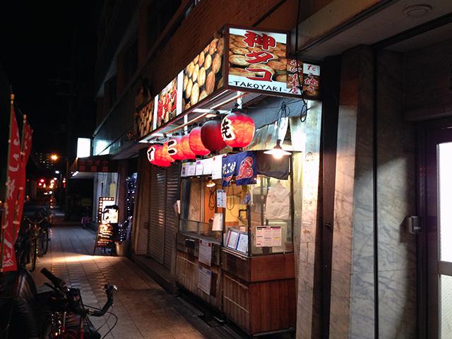 恵美須町のたこ焼き「わなか」が店名変更 新店名は「神タコ」に