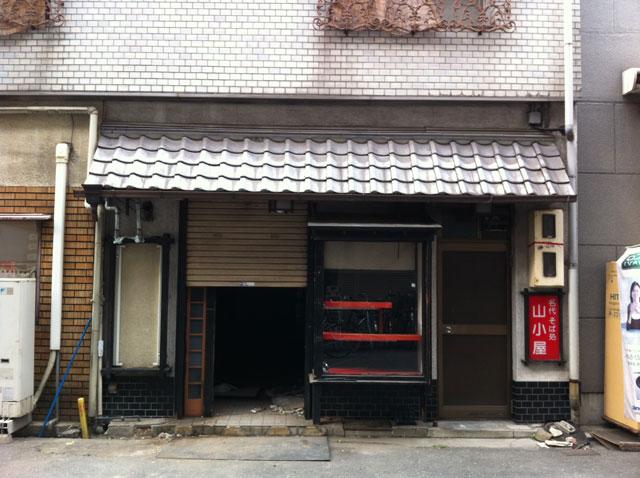 日本橋4丁目のそば処「山小屋」は閉店か?