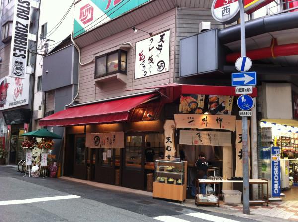 日本橋3丁目に天丼専門店「一味禅」がオープン