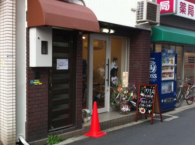 日本橋5丁目にメイドカフェ「ミアカフェ」がオープン 秋葉原から進出の有名店