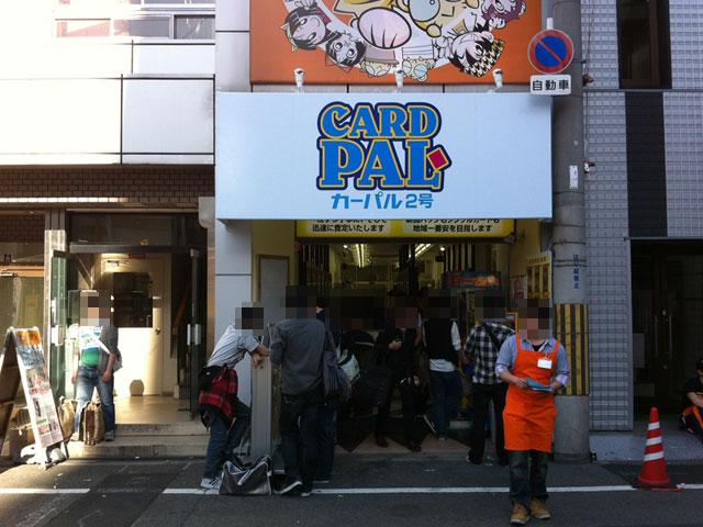 オタロードにトレカ専門店「カードPAL」がオープン