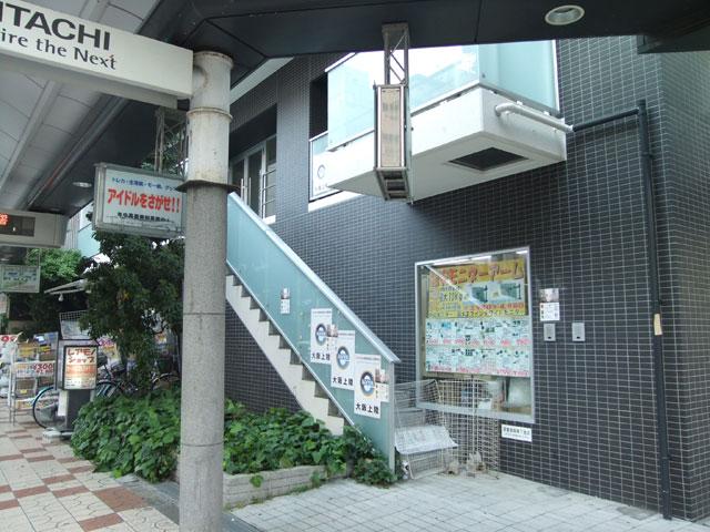 日本橋5丁目に韓流グッズ専門店「eKOREA」が26日オープン