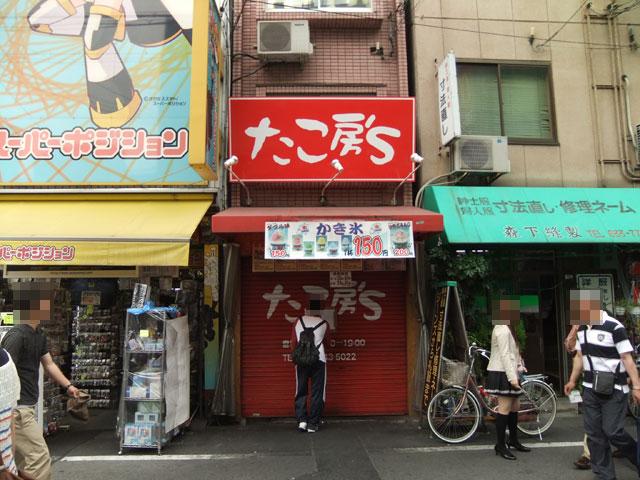 オタロードのたこ焼専門店「たこ坊's」事実上の閉店へ 運営会社が倒産