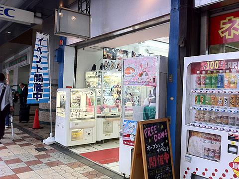 日本橋3丁目にクレーンゲーム専門店「FREEDOM IV」がオープン