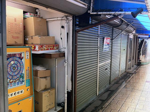日本橋商店会エリアのワープロ修理専門店「平野電気」が閉店