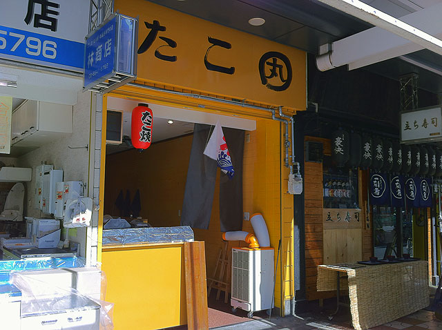 日本橋5丁目にたこ焼居酒屋「たこ丸」が7/26オープン