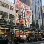 中古DVD専門店「にっぽんばし道楽」リニューアル コミック・書籍の取扱も