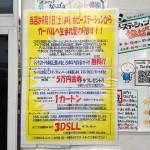エーツー日本橋グループ、「ホビーステーション」を9月より「カーパル」に