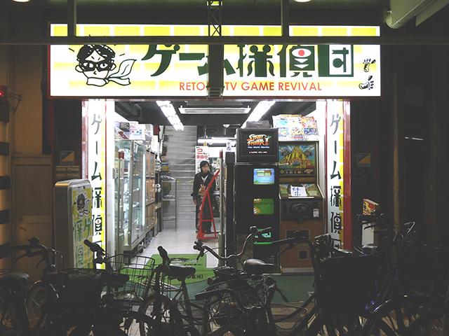 ゲーム探偵団、店舗を堺筋東側に移転