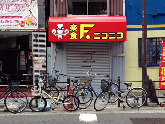 日本橋5丁目の旧「たこ焼き得心」跡には弁当屋?