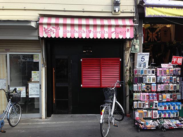 オタロードに辛口カレー専門店「スズメバチカレー」が1/7オープン