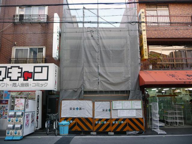 秋葉原から進出のメイドカフェ「めいどりーみん」、オタロードに6/1オープン