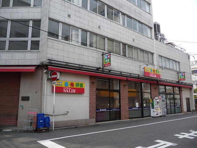 恵美須町のスーパー「SALDI」は事実上の閉店か