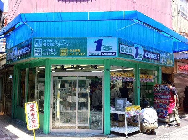 PCワンズ、2号店の「ECOワンズ」をオープン