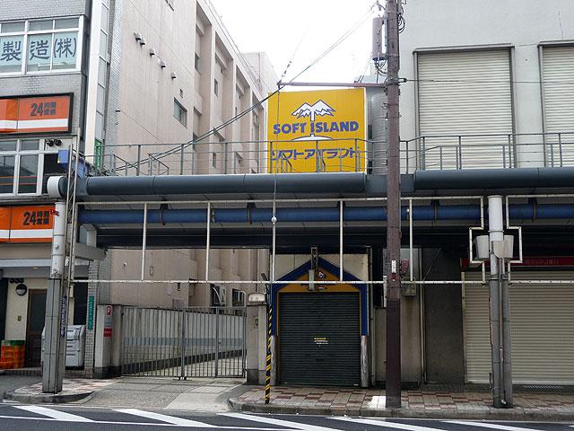 恵美須町のPCパーツ専門店「ソフトアイランド」が閉店