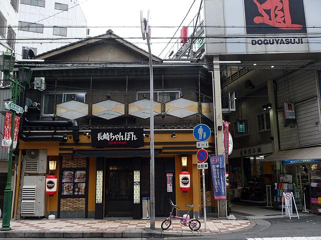 なんさん通りに長崎ちゃんぽん専門店「リンガーハット」がオープン