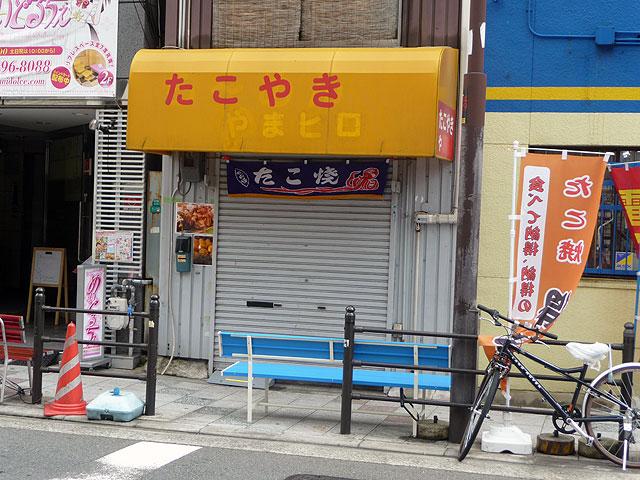 日本橋5丁目にたこ焼き「得心」がオープン