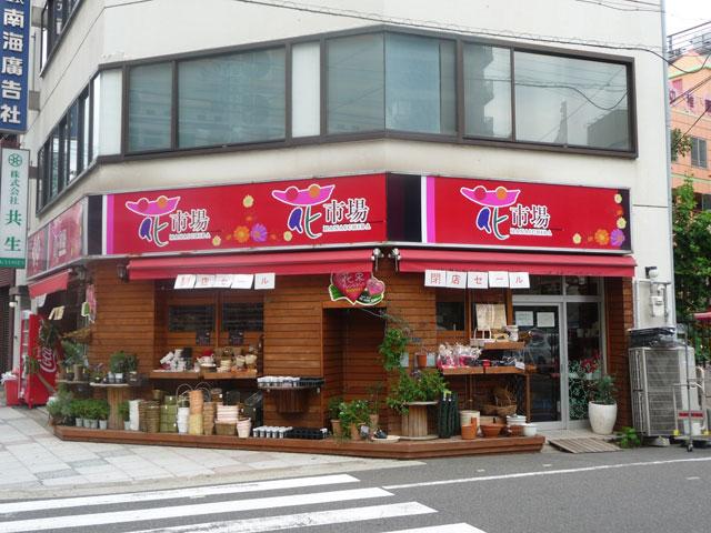 難波中2丁目の「氷感花市場」は今月20日で閉店