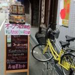 日本橋西1丁目にトレカ専門店「カードショップ ウィル」がオープン