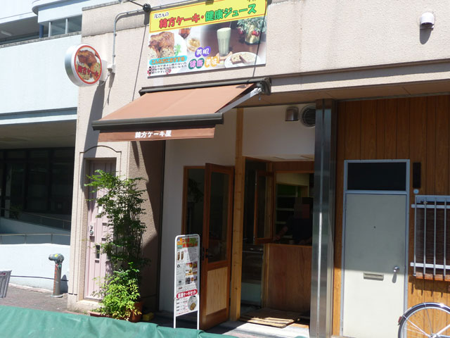 日本橋住宅2号館に、韓国風薬膳ケーキのお店がオープン?