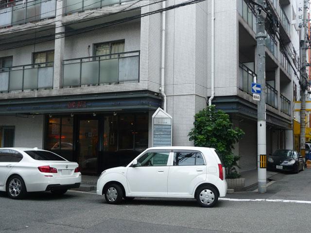 ミニ四駆専門サーキット「ナンバサーキット」は7月末で閉店