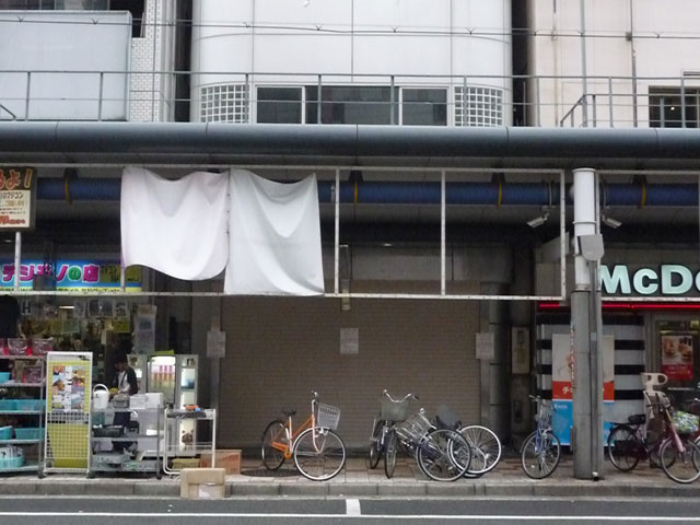日本橋5丁目にリサイクルショップ「ビリケン堂」が28日オープン
