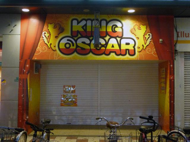 クレーンゲーム専門店「キングオスカー」が9/2オープン