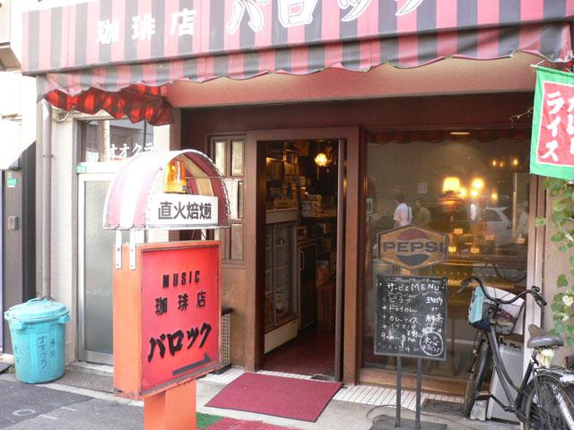 オタロード南端の喫茶「バロック」が閉店
