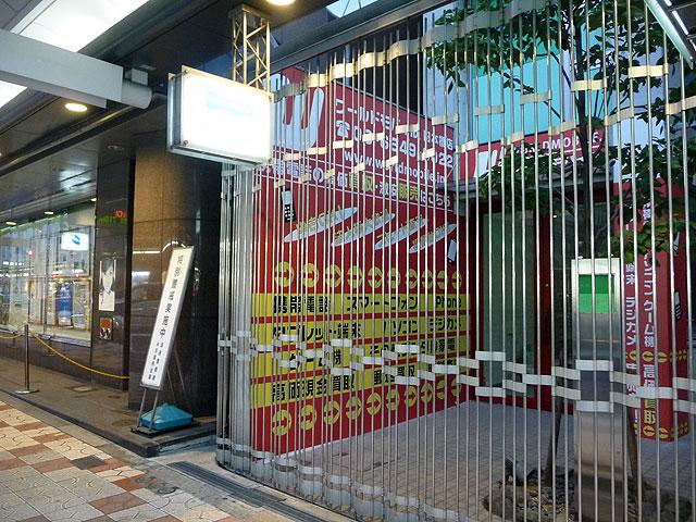 日本橋4丁目に中古携帯専門店「ワールドモバイル」が10/1オープン