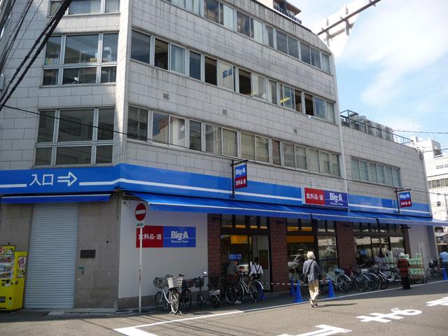 ダイエーの食品DS「ビッグ・エー」、日本橋店を本日オープン