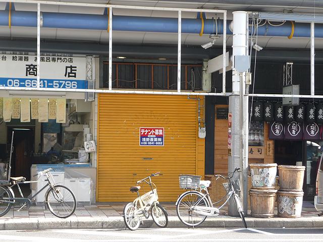 日本橋5丁目の「防犯110番」は閉店