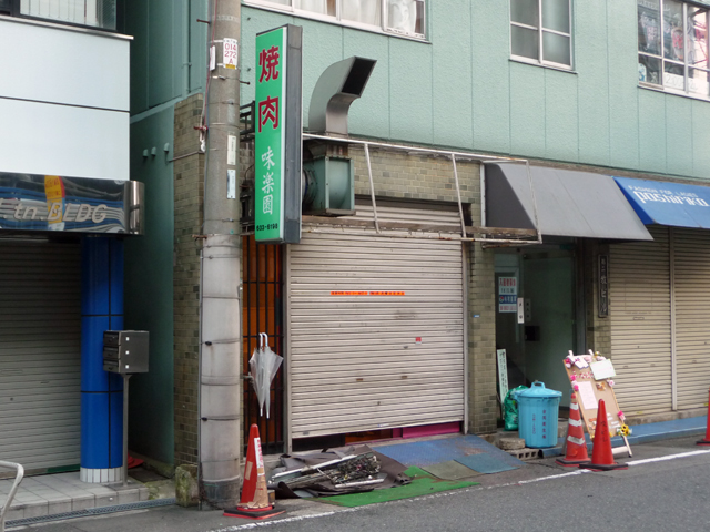 日本橋西の「味楽園」跡に新規開店の動きが?