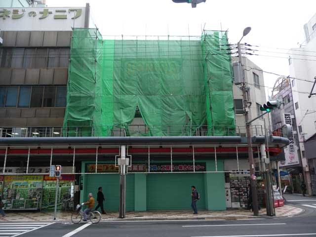ナニワネジ、近日オープン予定の2号店は工具特化の「商業館」