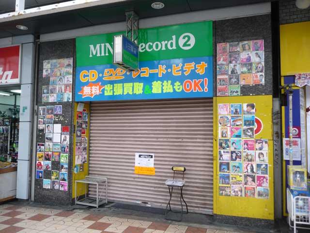 ミントレコード、2号店を23日より日本橋5丁目に移転