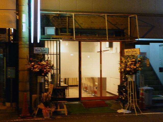 日本橋西にコスプレカフェ&バー「モエ・ドール」がオープン