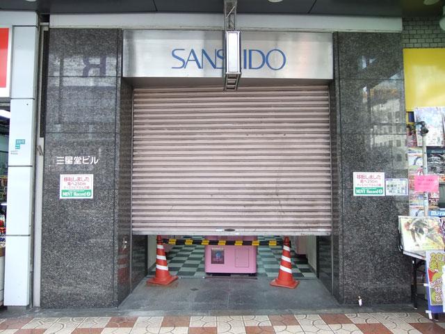 コスプレゲーセン「萌ぷら」、日本橋4丁目に2月オープン予定