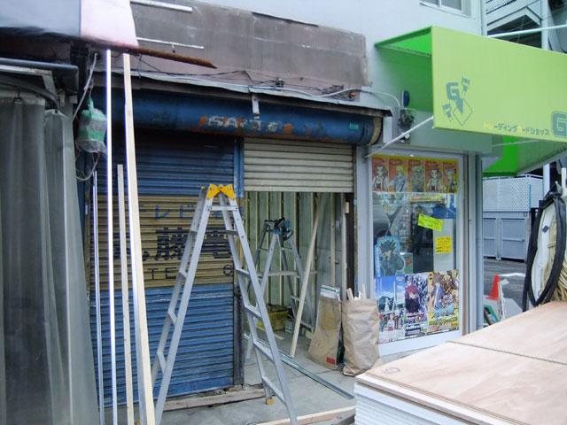 日本橋4丁目・旧「丸藤電気」跡でちょっと改装中?