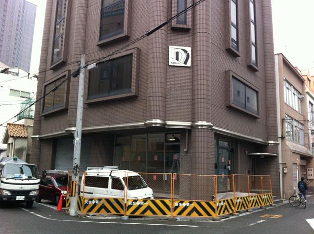 旧ナニワ電業社本部ビル、1階は店舗物件に改装?