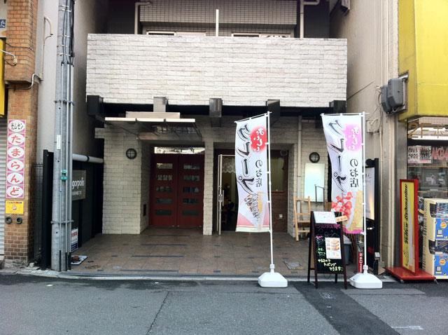 メイドがいるクレープ屋「オタクレープ」、日本橋3丁目にオープン