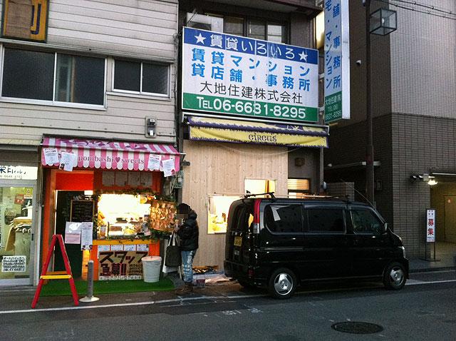 オタロードのクレープ専門店「萌え~ぷ」、カフェを今月中旬オープン