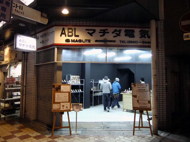 iPhoneアクセサリ専門店「レモエーラ」、堺筋沿いに移転