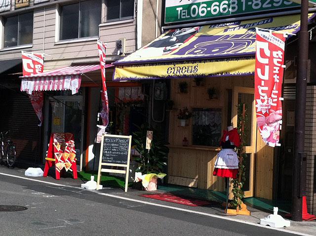 オタロードのクレープ専門店「萌え~ぷ」、隣接地にカフェをオープン