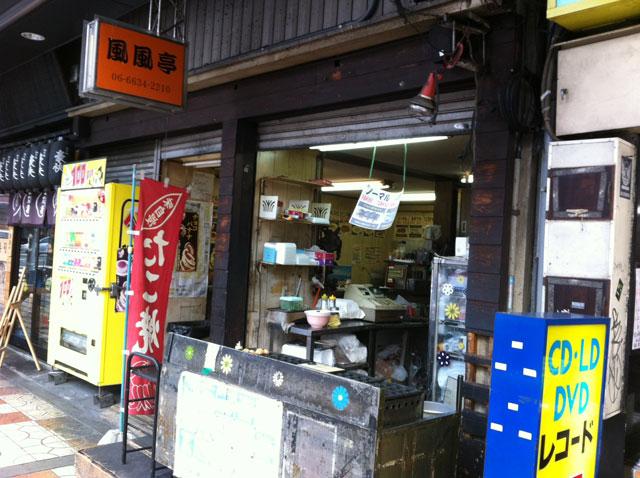 日本橋5丁目のたこ焼き「風風亭」、事実上の閉店か