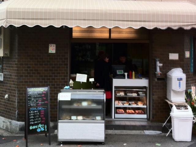 オタロードのお好み焼き店「千草」がリニューアル、テイクアウト主体に
